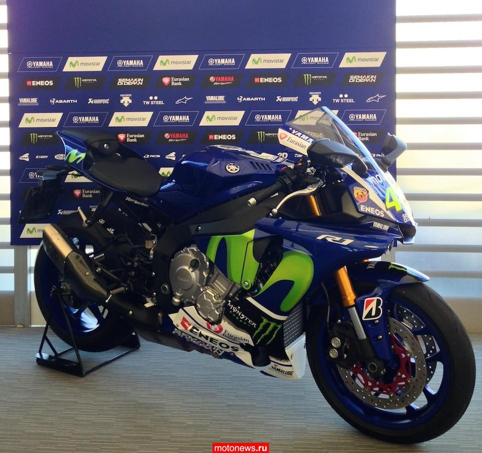 Yamaha R1 с автографом Росси продадут с аукциона
