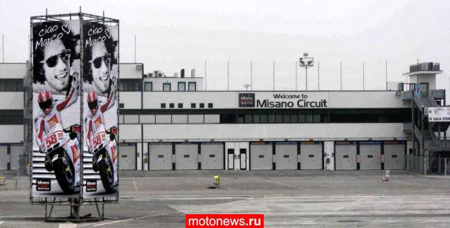 MotoGP: Пилоты едут в Мизано