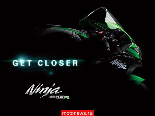 Kawasaki представит мотоцикл Ninja ZX-10R 2016 года