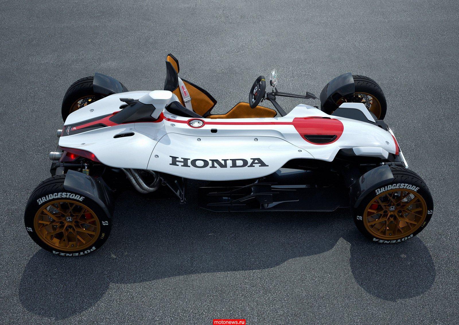 Мотоциклоавтомобиль от Honda покажут во Франкфурте