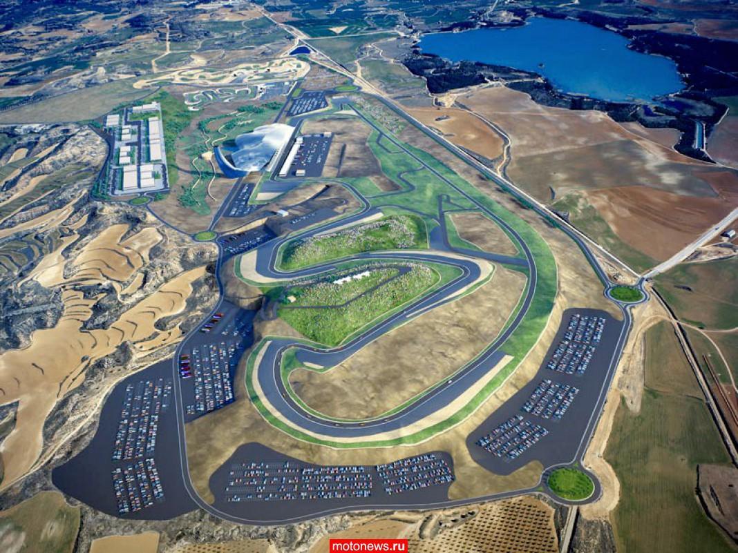 MotoGP: Арагон ждет