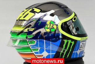 Реплика шлема Росси от AGV