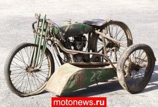 На аукционе в Австралии продали очень старый Harley-Davidson