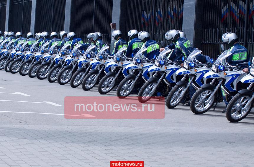 Осенний рейд ГИБДД - «Мотоциклист»