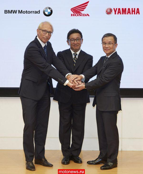 Honda, BMW Motorrad и Yamaha договорились работать вместе над повышением безопасности