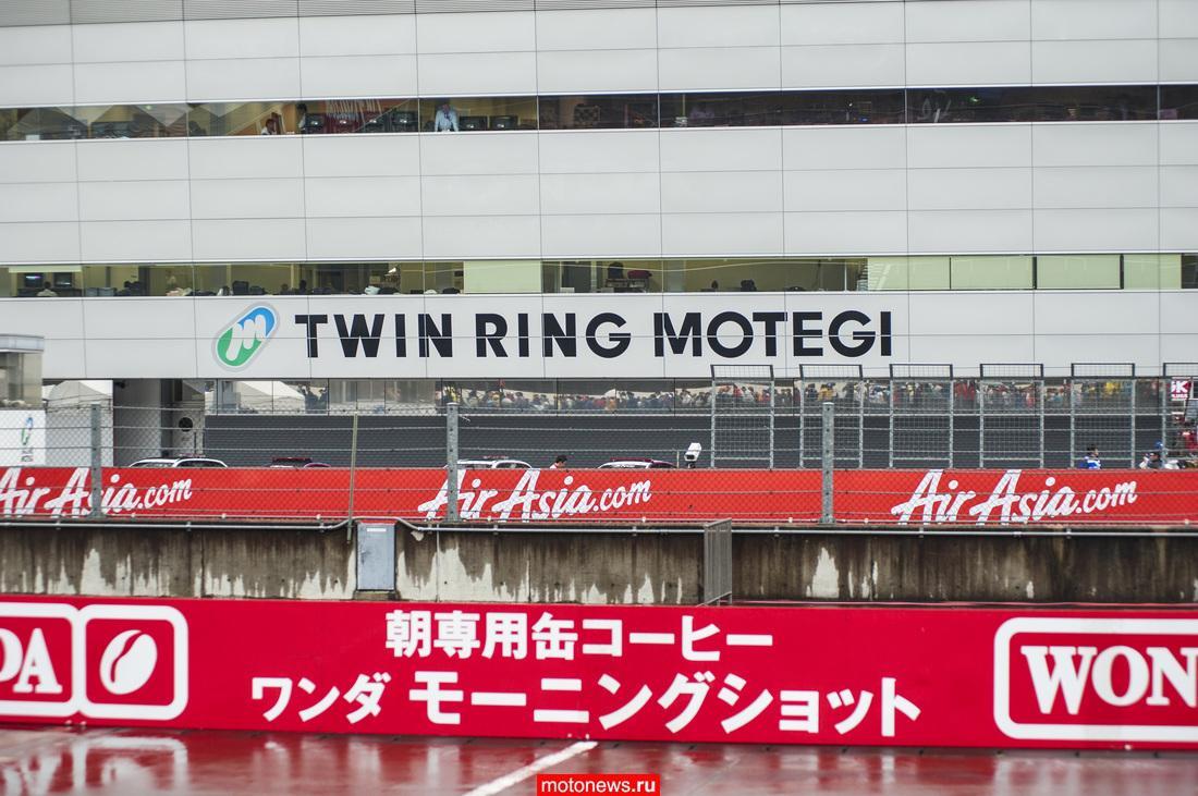 MotoGP: В преддверии гонки в Японии