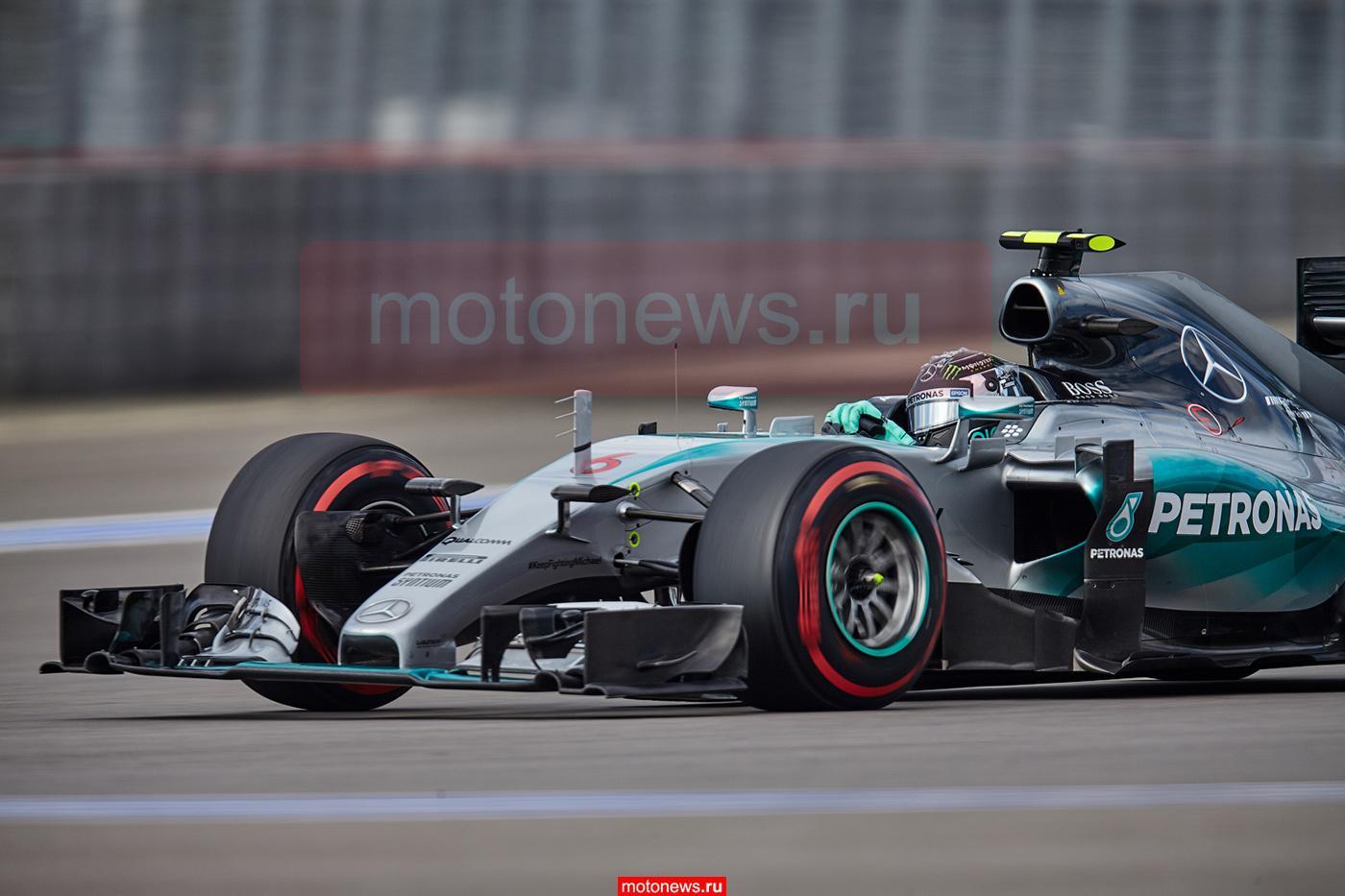 В Сочи во второй раз состоялся этап Формулы-1 (Фотогалерея)