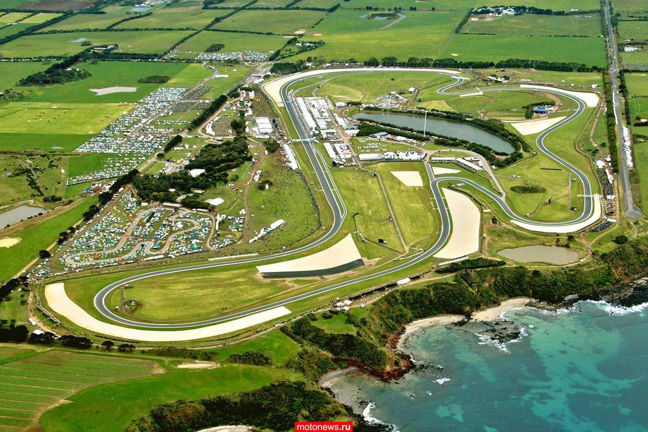 MotoGP: Австралия ждет
