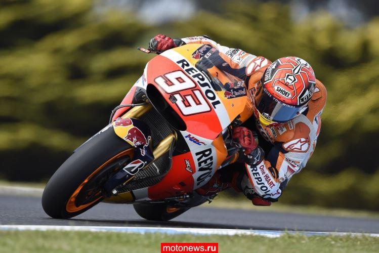 MotoGP: Австралийский поул завоевал Маркес