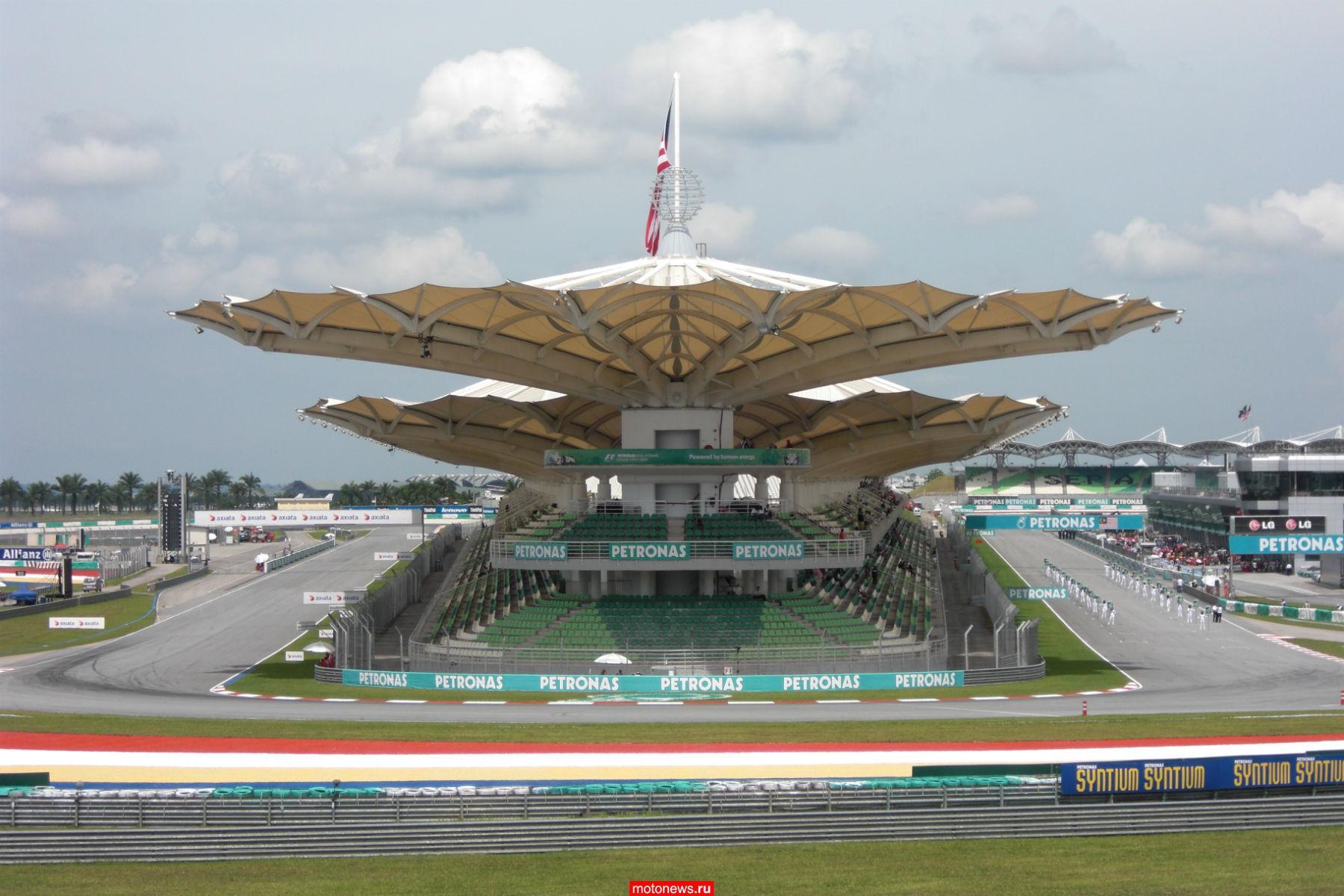MotoGP: В преддверии Малайзии