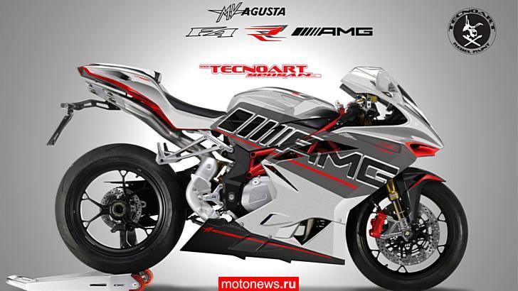 MV Agusta нацеливается на MotoGP