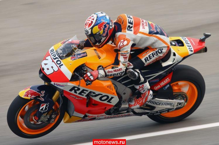 MotoGP: Поул в Малайзии – у Педросы