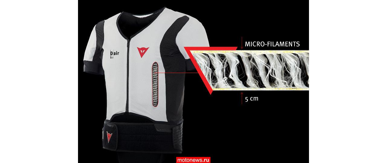 Подушка безопасности Dainese D-Air будет использоваться в чемпионате лыжников