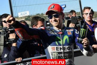 MotoGP: Гонку в Валенсии и чемпионат выиграл Лоренсо