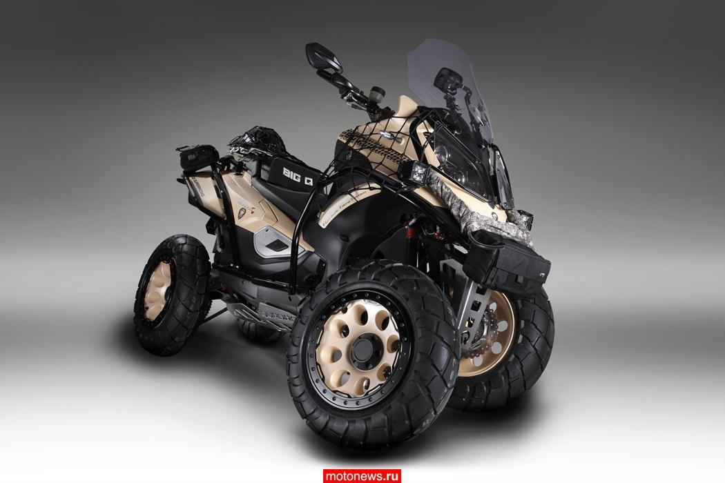 Концепт о четырех колесах Big Q на салоне EICMA-2015