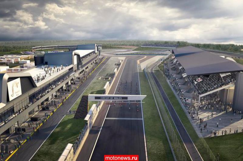 Проект строительства Трассы Уэльса получил финальное одобрение