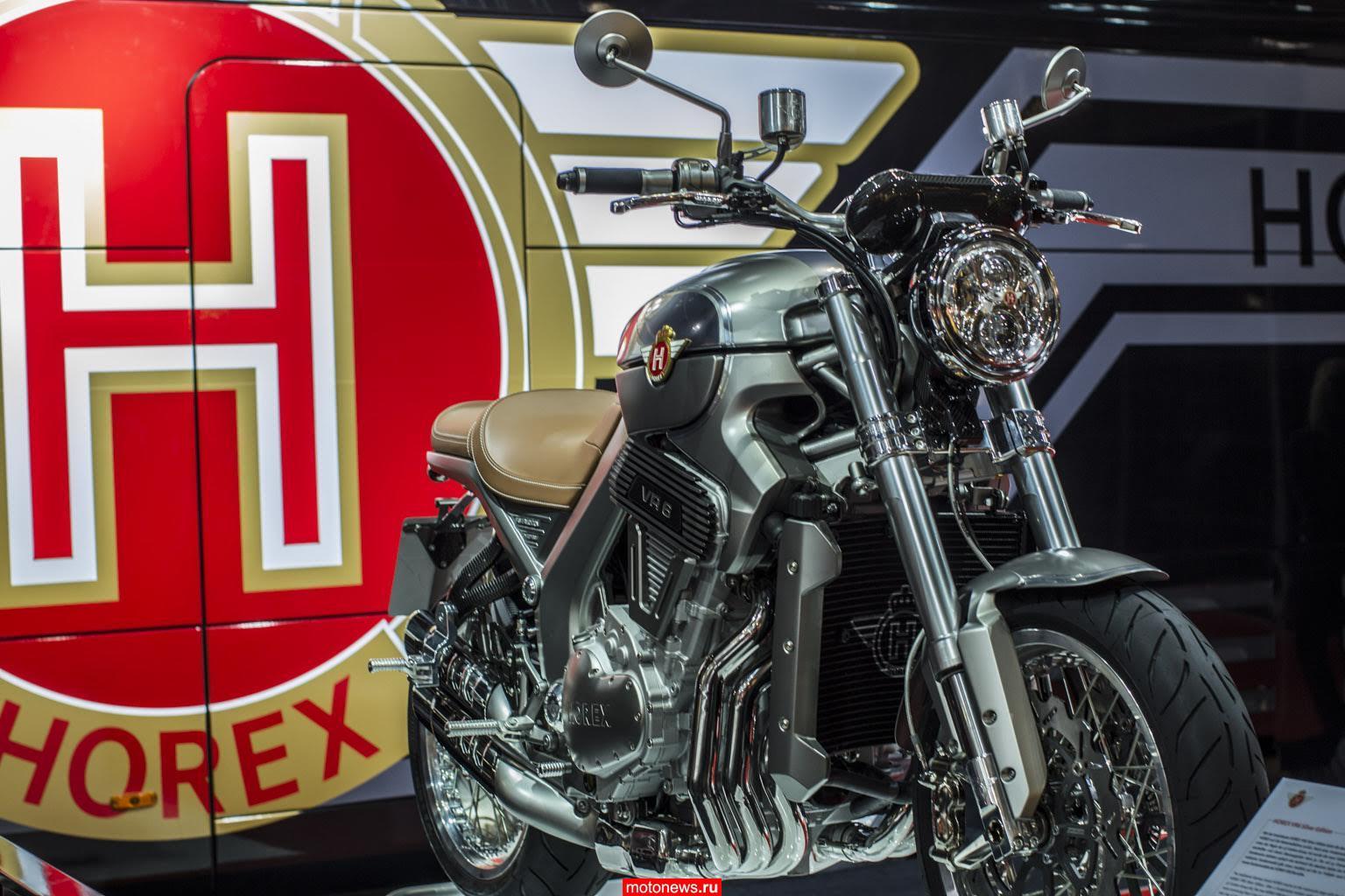 Horex жив – и даже выставлен на EICMA-2015