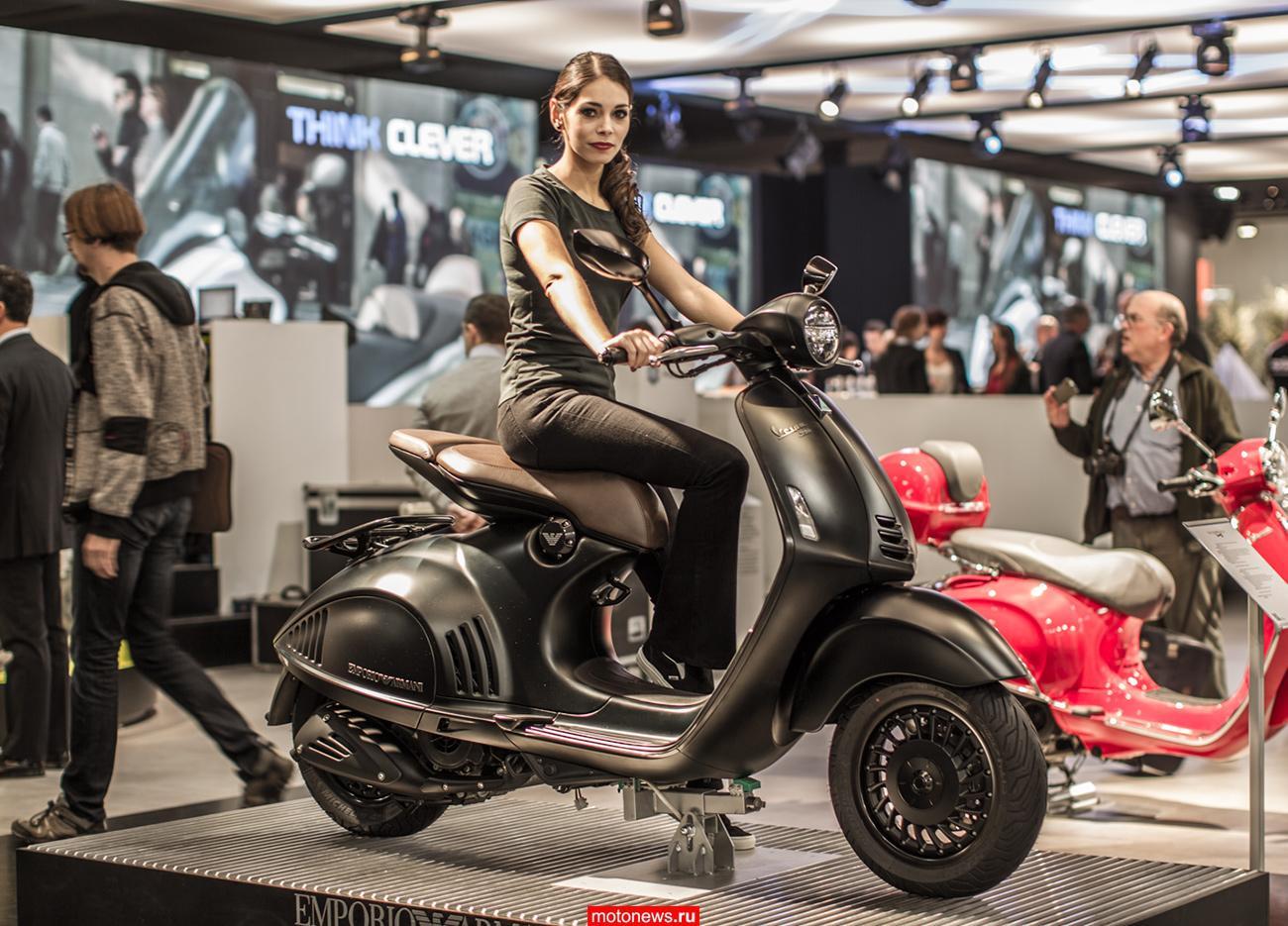 Emporio Armani Vespa 946 дебютировала на EICMA 2015