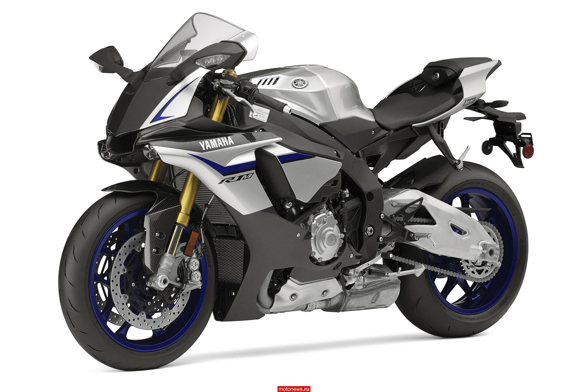 Об отзыве мотоциклов Yamaha YZF-R1M объявлено и в России