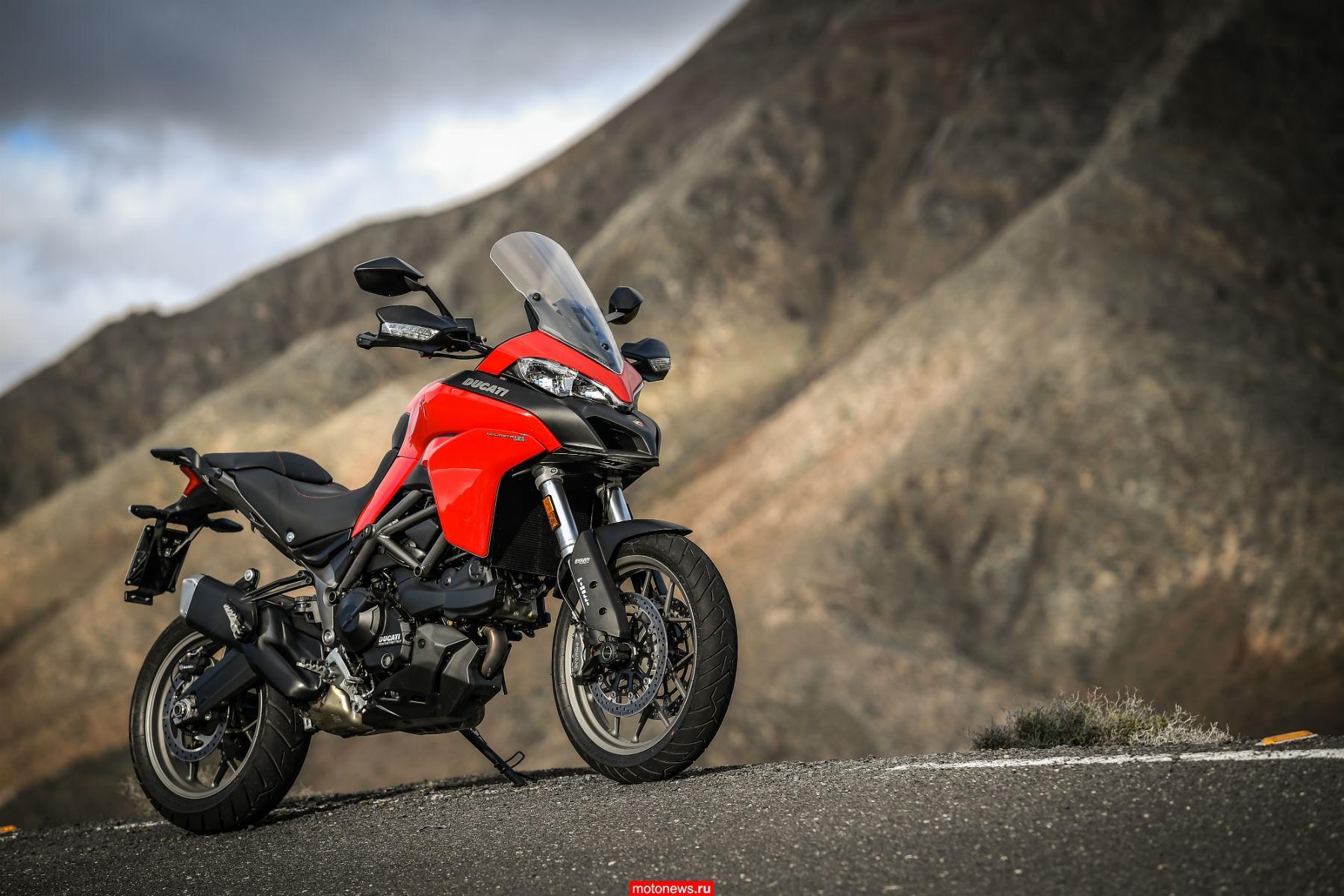 Ducati отметила рост продаж в2016