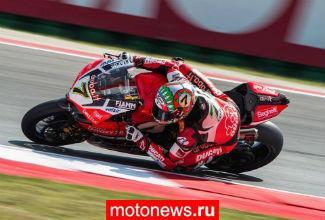 WSBK: Итоги восьмого этапа, победители – Дэвис на Ducati и Рэй на Kawasaki