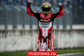 WSBK: Итоги этапа в Германии, лидер уикенда – Чаз Дэвис на Ducati