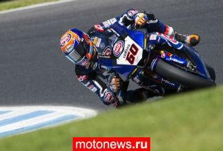 MotoGP: Ван дер Марк заменит Валентино Росси в Арагоне
