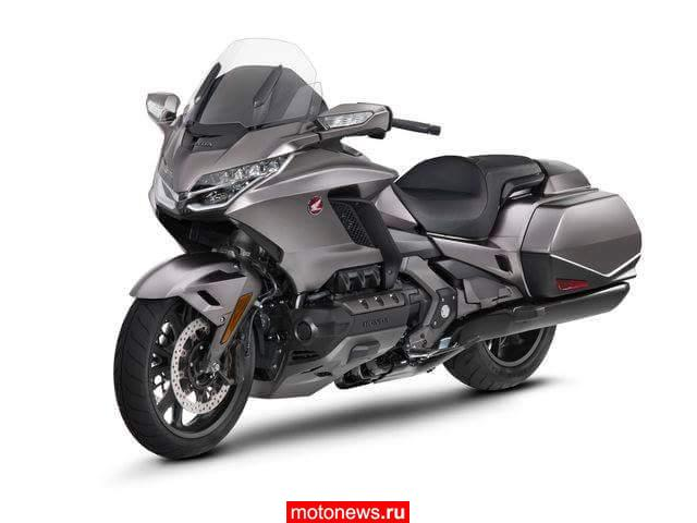 новый мотоцикл Honda Goldwing 2018 могут показать на Eicma 2017
