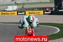 MotoGP: Вступают в силу правила об обязательных подушках