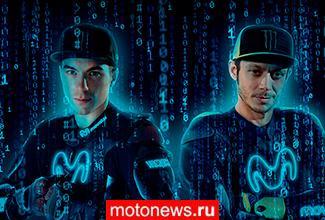 Презентация команды Movistar Yamaha MotoGP 2018 состоится на следующей неделе
