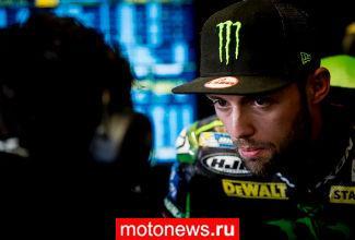 Йонас Фольгер отказался от участия в чемпионате MotoGP-2018