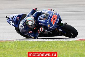 Yamaha демонстрирует прогресс на тестах MotoGP в Малайзии
