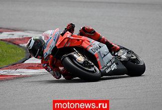 MotoGP-2018: Итоги трехдневного зимнего теста в Малайзии