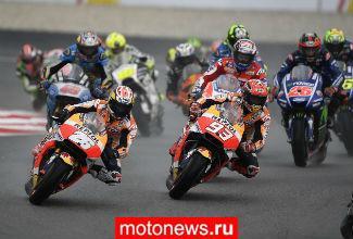 Некоторые гонки чемпионата MotoGP станут короче