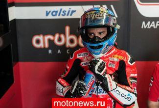 Первый этап WSBK-2018 в Австралии завершился победой Марко Меландри на Ducati