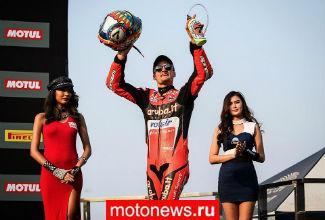 WSBK: В Таиланде прошел второй этап чемпионата сезона 2018 года