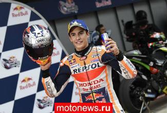MotoGP: гонку в Техасе выиграл Маркес на мотоцикле Honda