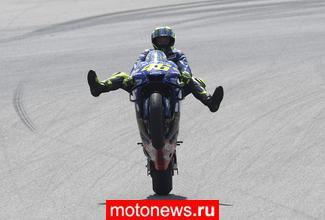 MotoGP: самые быстрые мотоциклы и мотогонщики планеты возвращаются в Брно