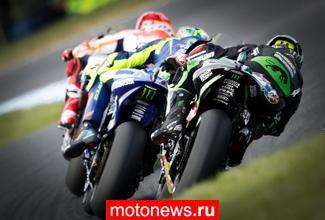 Расписание предсезонных тестов мотоциклов MotoGP-2019