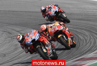 MotoGP: Гонку в Австрии выиграл пилот Ducati - Хорхе Лоренсо