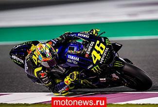 Трансляция и просмотр первого этапа MotoGP 2019 в Катаре