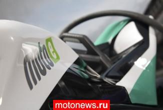 Пожар уничтожил паддок чемпионата электробайков Moto-E