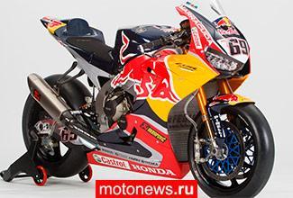 Мотоцикл Ники Хэйдена выставлен на продажу