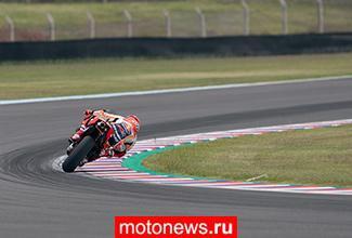 Аргентинский этап MotoGP в третий раз выиграл пилот Honda