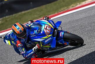 Гонку в Техасе выиграл пилот Suzuki, а лидером стал пилот Ducati