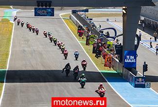 Гонку в Испании выиграл действующий чемпион MotoGP