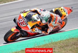 MotoGP: Гонку в Каталонии выиграл Марк Маркес на Honda