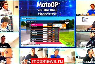 Виртуальную гонку MotoGP выиграл пилот Repsol Honda