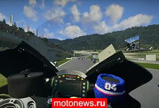 Выходит новая игра «MotoGP-20»