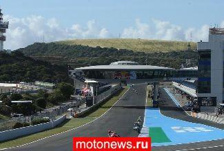 MotoGP предложила начать сезон двумя гонками в Хересе